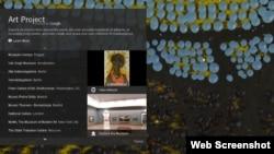 Snimak internet stranice googleartproject.com
