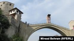 Stari most, Mostar, Ilustracija