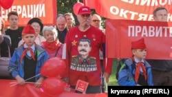 На митинге коммунистов, приуроченном к 102-й годовщине октябрьского переворота в России. Севастополь, 7 ноября 2019 года