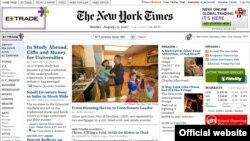 «Нью-Йорк Таймс» — одна из самых авторитетных газет в США