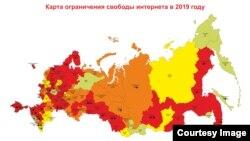 Карта ограничений свободы в интернете