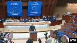 Российской делегации на нынешней сессии Парламентской ассамблеи придется трудно