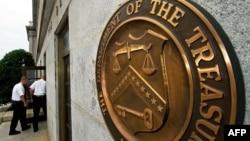 وزارت خزانهداری ایالات متحده