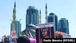 В грозненском митинге приняли участие сотни тысяч человек