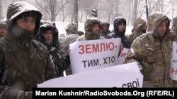 Учасники АТО вимагають вимагають не блокувати виділення їм землі, Київ, 17 січня 2018 року