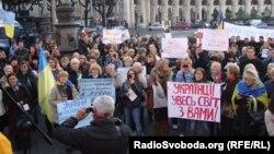 Євромайдан у Римі