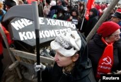 Акция протеста врачей в Москве 30 ноября 2014 года