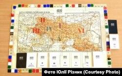 Настільна гра «Українська революція 1917–1921»