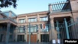 Здание посольства Франции в Ереване
