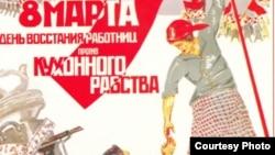 Sovet posteri