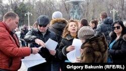 Акция обманутых дольщиков в Ростове-на-Дону, 19 февраля 2017 года