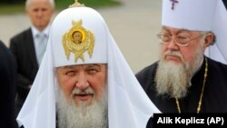 Patrijarh RPS Kiril