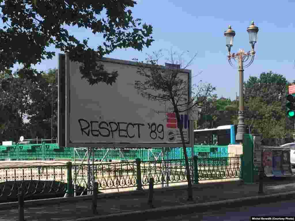 Respect pentru Revoluția română. București, august 2019