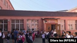 Дети перед зданием школы № 20 в Шымкенте. 11 сентября 2018 года.