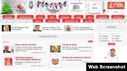 Веб-сайт http://durdom.in.ua/