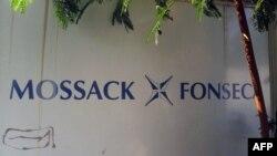Надпис біля офісу панамської юридичної компанії Mossack Fonseca, звідки стався витік інформації про офшори