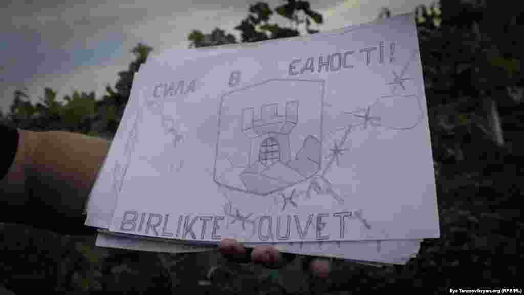 Стилизованная эмблема общественного объединения «Крымская Солидарность». Еще до ареста Исмаил вместе с отцом собирал 10-рублевые монеты в рамках «Крымского марафона» для оплаты штрафов активистов. Одним из оштрафованных пикетчиков был их односельчанин