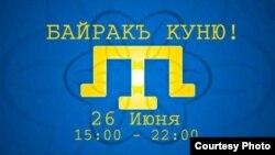 Ukraine/Crimea - Crimean Flag Day