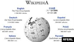Wikipedia энциклопедиясының басты беті.