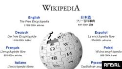 Уикипедиядағы танымал тілдерде қанша мақала бар екендігі көрсетілген сурет.