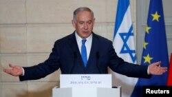 Ysraýylyň premýer-ministri Benýamin Netanýahu