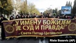 Протест СПЦ в Подгорице