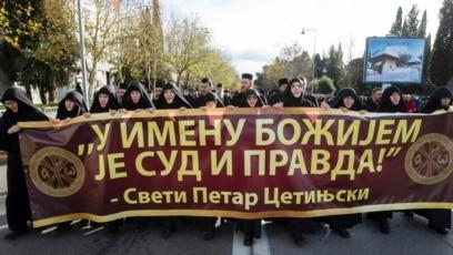 Protest SPC-a u Podgorici 24. januara 2019.