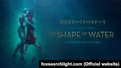 Plakat filma The Shape of Water