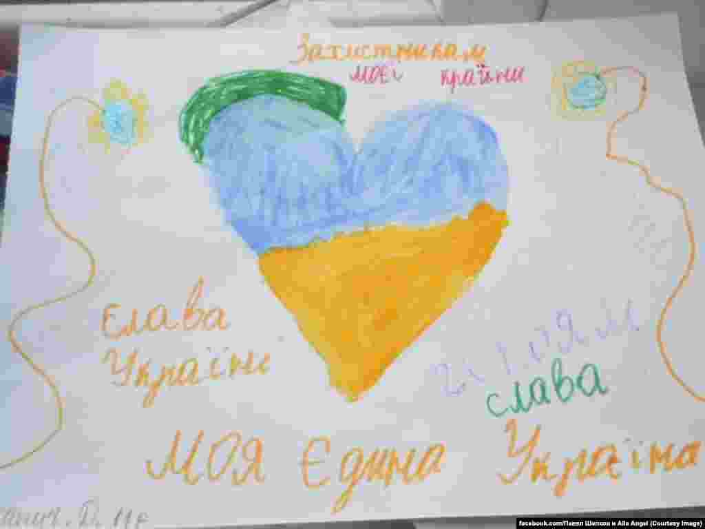 """To defenders of my country. Glory to Ukraine, glory to the heroes! My united Ukraine."""