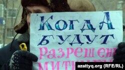 Участник митинга в поддержку жанаозенцев. Уральск, 24 марта 2012 года.