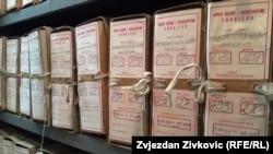 Prizor iz jednog depoa Arhiva Bosne i Hercegovine