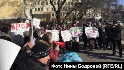 Митинг обманутых дольщиков во Владивостоке