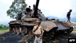 Arhivski snimak iz Konga