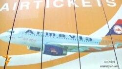 Ազգային ավիափոխադրող «Արմավիան» վաճառվում է