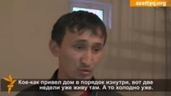 Жители окраин Алматы просят не сносить их дома