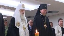 Філарет помолився за Україну і країни Європи у Європарламенті (відео)