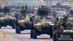 Ադրբեջանում լայնածավալ զորավարժություններ են սկսվել
