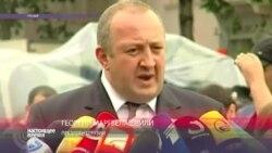 """Саакашвили """"оскорбил нашу страну"""" - Маргвелашвили"""