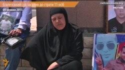 Египетский суд приговорил к смертной казни 11 человек (видео)