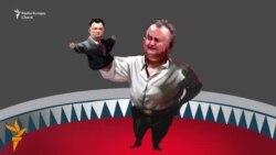 Игорь Додон: оппозиционер против вице-премьера