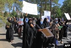 Акция протеста женщин в Герате, 2 сентября 2021 года