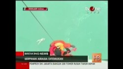 В районе поисков малайзийского лайнера найдено тело и обломки самолета
