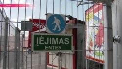 Инвесторы бегут из Литвы из-за невыгодного Трудового кодекса