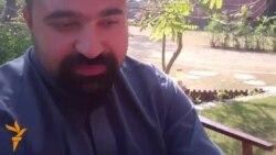 د غني خان لمسی مشال خان