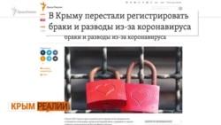 Аксенов тестируется на коронавирус каждый день | Крым.Реалии ТВ (видео)