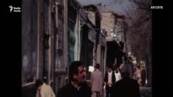 1978 Bazaar Strike In Tehran
