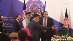 """جریان سیاسی تحت نام""""محور مردم افغانستان"""" آغاز به فعالیت کرد"""