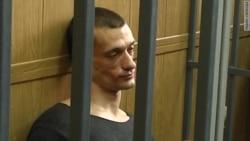 Петр Павленский вышел на свободу