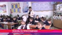 Азия: Таджикистан возвращает родителям детей из интернатов. 6 декабря