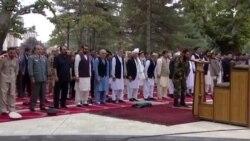 عید در کابل با صدای سه انفجار آغاز شد